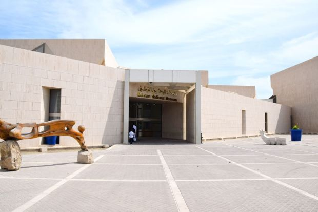 Bahrain-National-Museum-Entrance