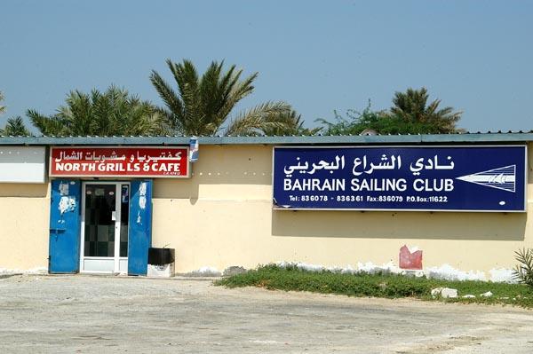 32346353.bahrain410